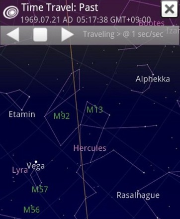 free google sky map app for android